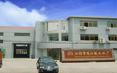 Jiangyin Tongxin Vulcanizing Machine Manufacturing Co., Ltd.